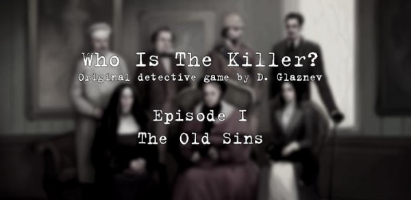 who-is-the-killer-episode1-600x292