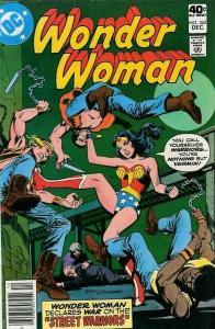 Wonder_Woman_Vol_1_262